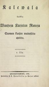Suomen kieli ennen ja nyt 2
